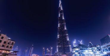 Достопримечательности ОАЭ: ТОП-10