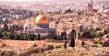 Фото: Достопримечательности Израиля: ТОП-14