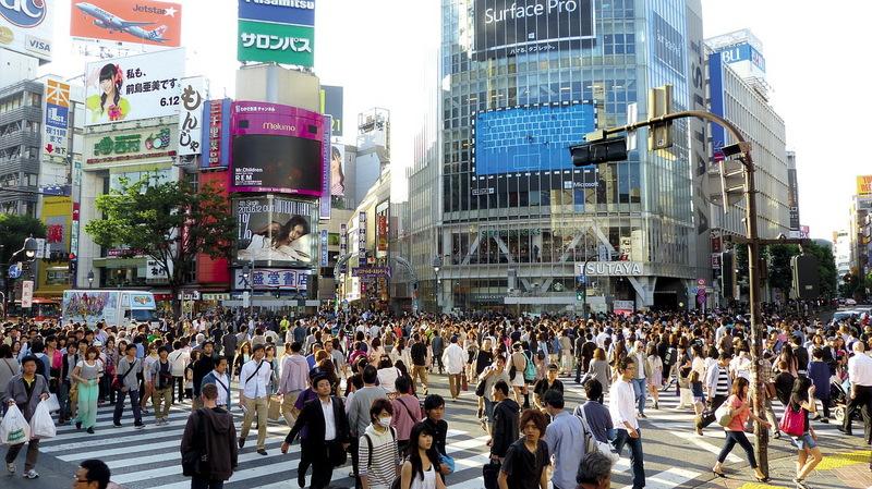 Фото: Токио - Достопримечательности Токио: ТОП-14