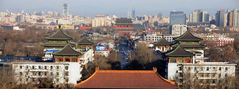 Фото: Пекин, Китай - путеводитель, лайфхаки
