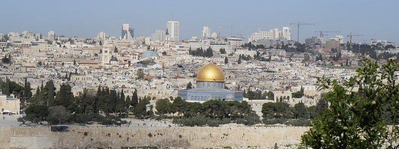 Фото: Иерусалим, Израиль - путеводитель, лайфхаки