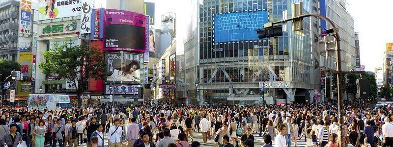 Фото: Токио, Япония - путеводитель, лайфхаки