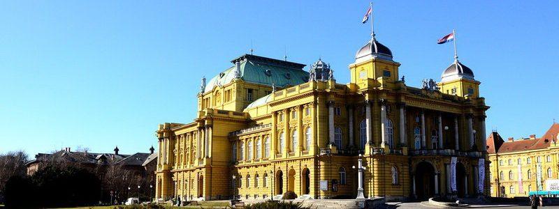 Фото: Загреб, Хорватия - путеводитель, лайфхаки