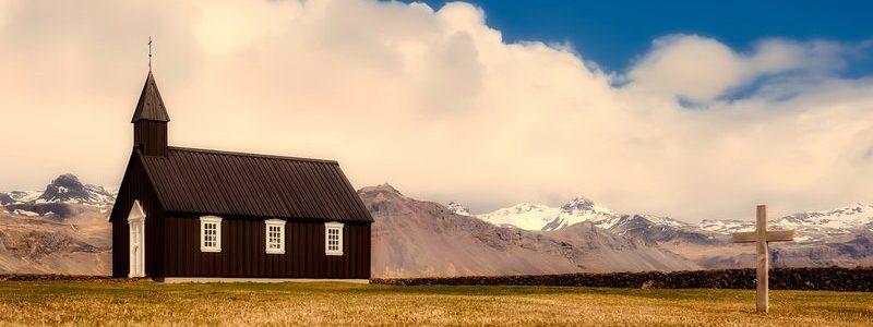 Фото: Исландия - путеводитель, лайфхаки